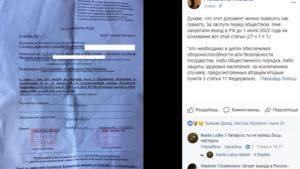 Запрет на въезд в россию из казахстана