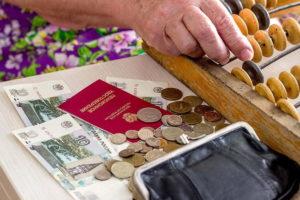 Новый закон о пенсии с 2018 года работающим пенсионерам
