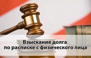 Продажа долга юридического лица физическому лицу бухгалтерия