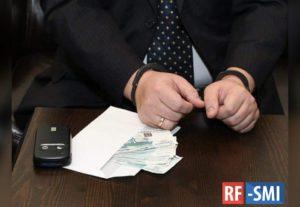 Минимальная сумма взятки для возбуждения уголовного дела