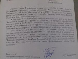 Письмо просьба о бюджетном финансировании
