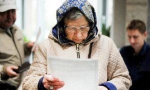 Калькулятор пенсии сотрудников мчс в 2019 году