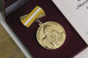 Какие доплаты положены женщинам имеющим медаль материнская слава