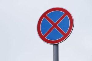 Знак остановка запрещена казахстан
