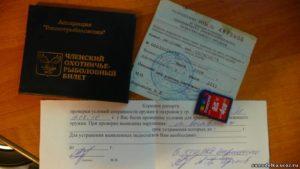 Разрешение на покупку нарезного оружия 2018