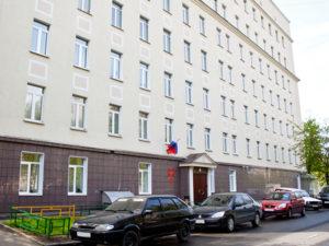 Нагатинский районный суд города москвы