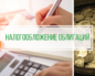 Облигации федерального займа для юридических лиц бухгалтерский учет