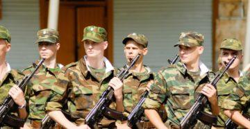 Группа а4 в армии что означает