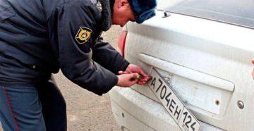 Гаишники сняли номера с машины за непостановку на учет что делать