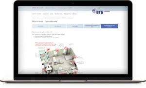 Калькулятор комплексного ипотечного страхования втб 24