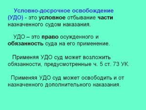 Налог на авто в 2020 году калькулятор московской области