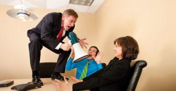Если хамит подчиненный начальнику