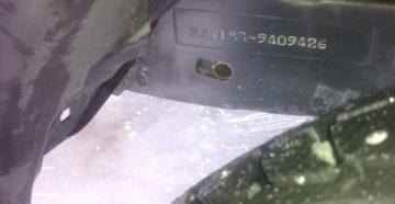 Где пройти экспертизу идентификации номера рамы автомобиля