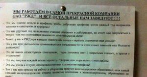 Как получить накопительную часть пенсии из благосостояния сколько минимальная пенсия в москве в 2021