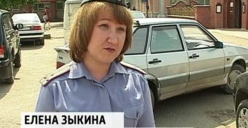 Гибдд киров официальный телефон