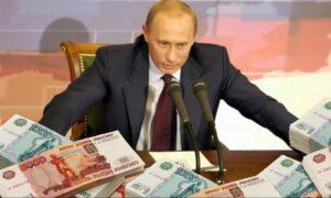 Можно ли попросить денег у президента